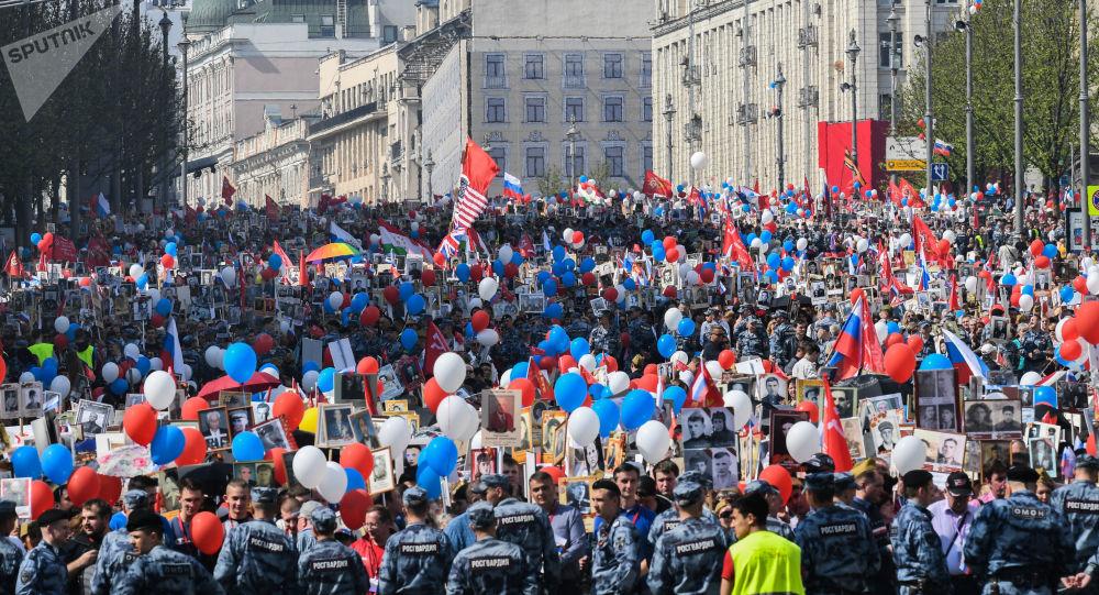 Marche du Régiment des immortels à Moscou (9 mai 2019)