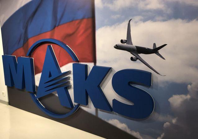 Une exposition de photos consacrées à l'aviation et au Salon international aérospatial de Moscou MAKS