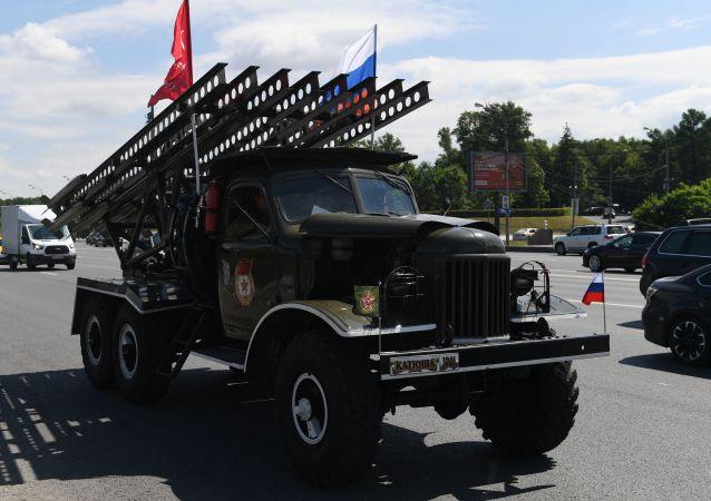 Un mortier légendaire russe BM-13, connu sous le nom de «Katioucha»