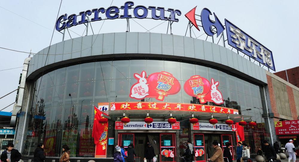 Carrefour vend 80 % de ses activités en Chine — Grande distribution