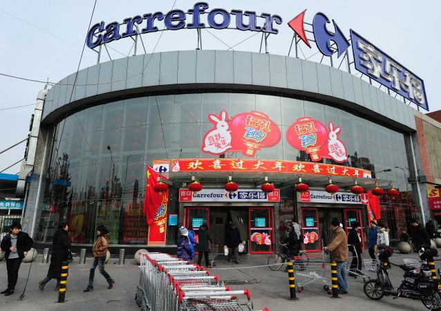 Un magasin Carrefour en Chine