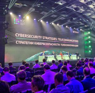 Congrès international sur la cybersécurité
