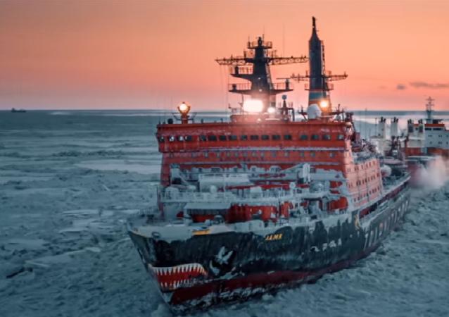 75 000 h.p. The Biggest Nuclear Icebreaker \\ 75 000 л.с. Атомный Ледокол Ямал