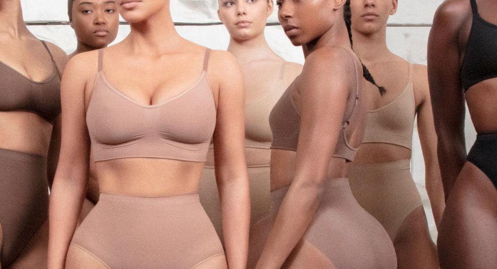 Kim Kardashian accusée d'appropriation culturelle par le Japon