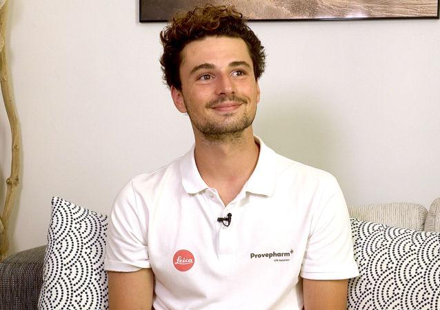 Arnaud Jérald