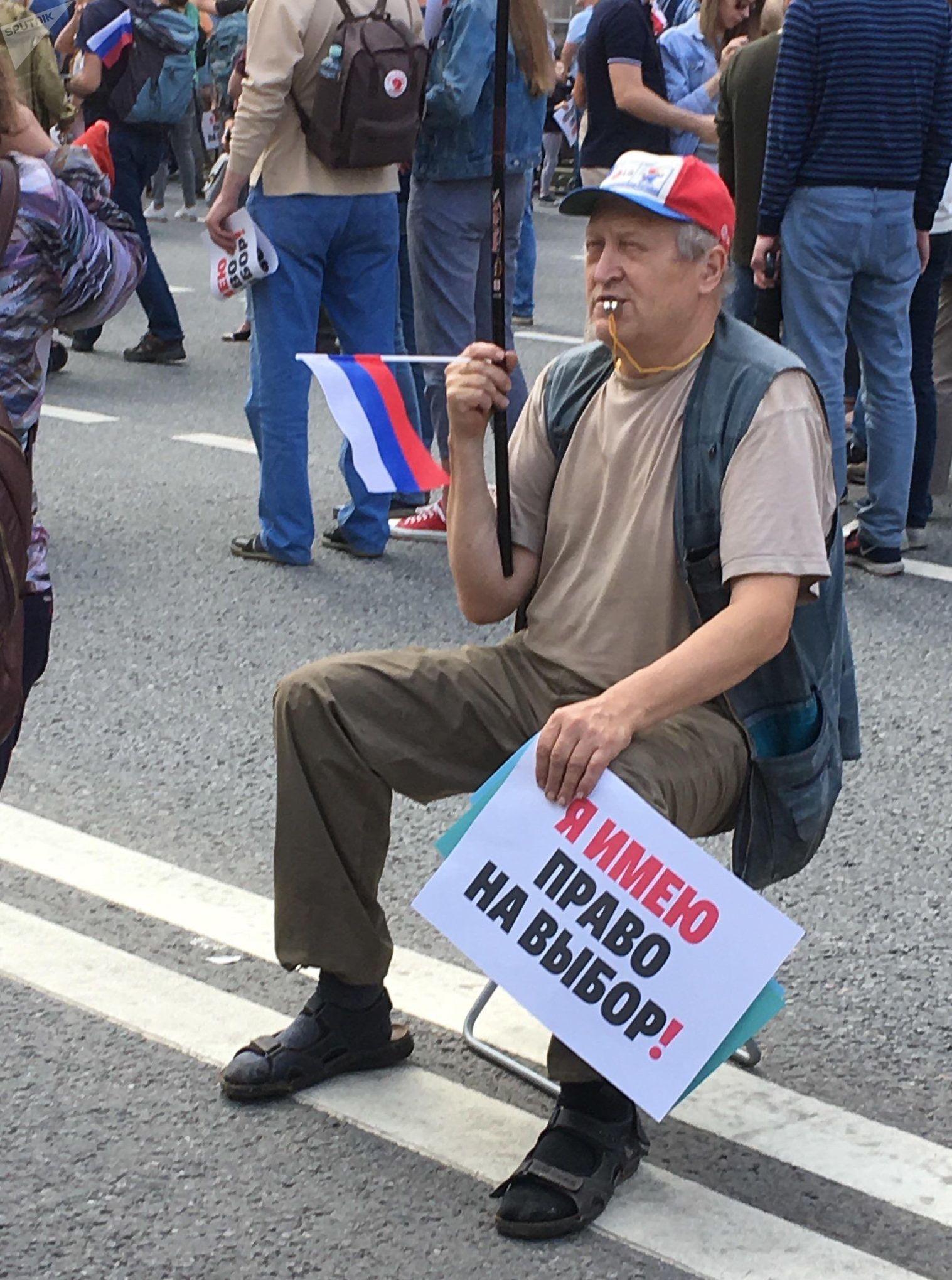 Un rassemblement pour la transparence des élections locales à Moscou, le 20 juillet