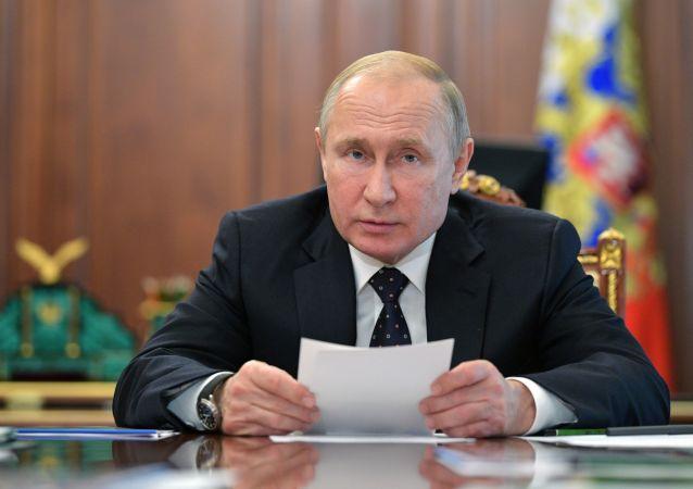 10 июля 2019. Президент РФ Владимир Путин проводит совещание по экономическим вопросам.