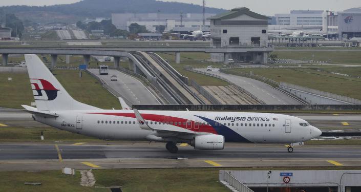Un avion de la Malaysia Airlines