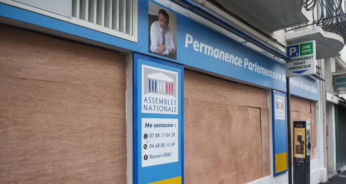la permanence du député de LREM Romain Grau à Perpignan