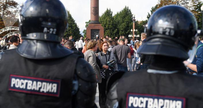 Une action non autorisée à Moscou ce 3 août