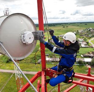 Antenne (image d'illustration)