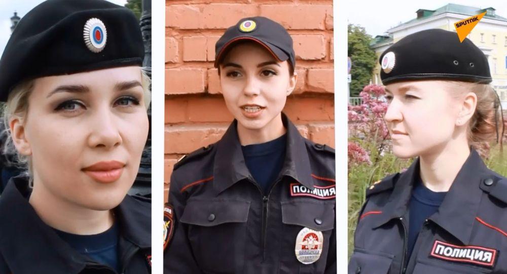 Les beautés de la police russe