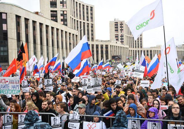 Manifestation à Moscou en soutien aux candidats indépendants aux élections locales, le 10 août