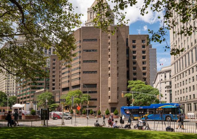 Metropolitan Correctional Center de Manhattan