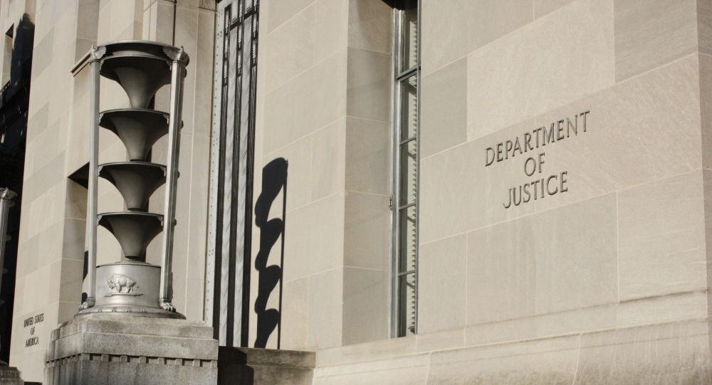 Mort de Jeffrey Epstein: deux gardiens de prison suspendus, le directeur muté