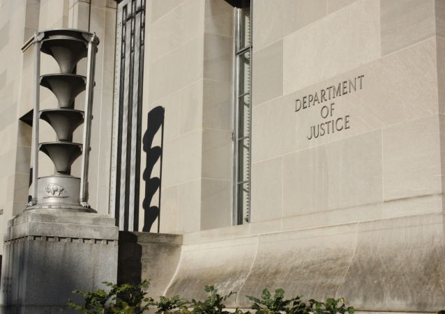 Département américain de la Justice (archive photo)
