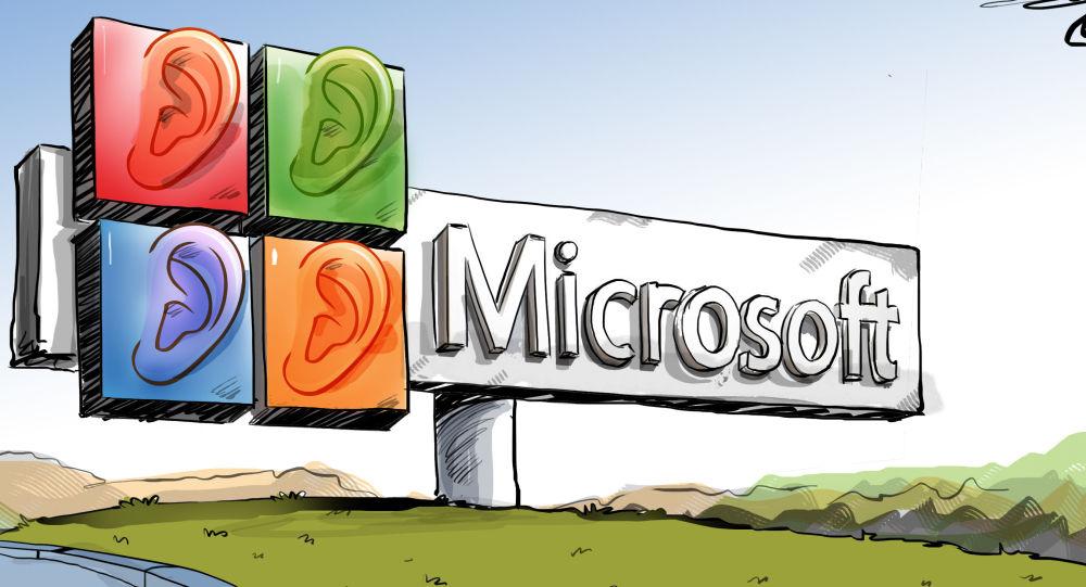 Microsoft (image d'illustration)