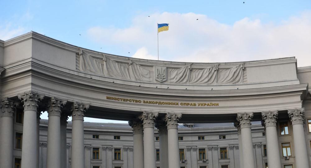 Ministere des Affaires étrangères de l'Ukraine