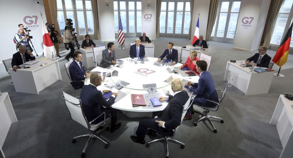 Sommet du G7 à Biarritz (archive photo)