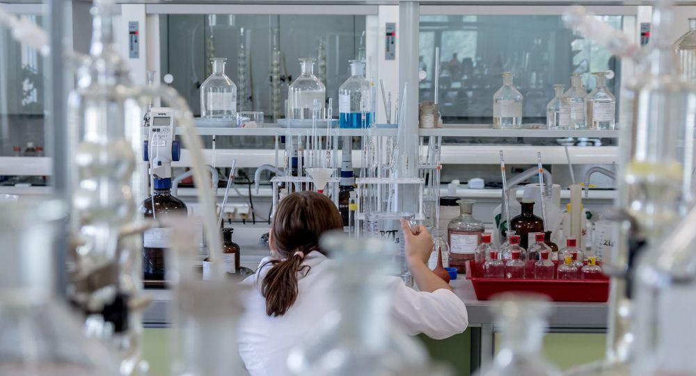Un laboratoire