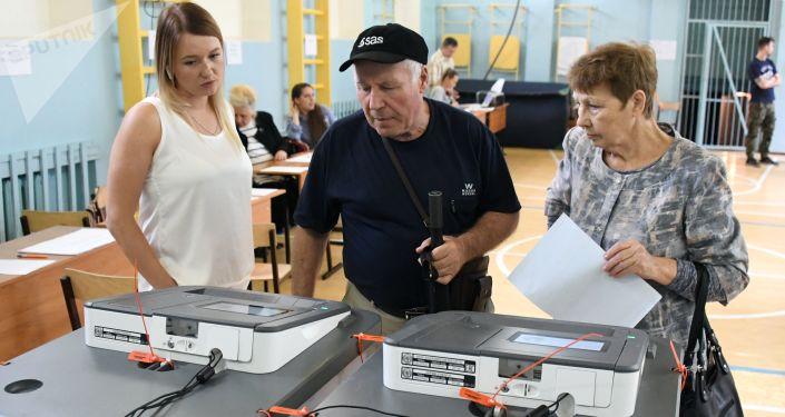 Élections en Russie, le 8 septembre