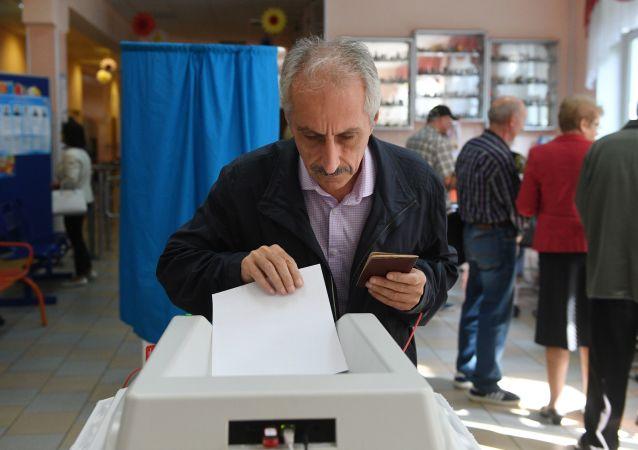 élections au Parlement de Moscou