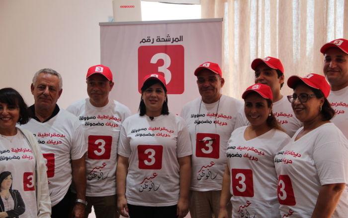 Tunisie: «Nous ne sommes pas un copier-coller du système Ben Ali» - Abir Moussi
