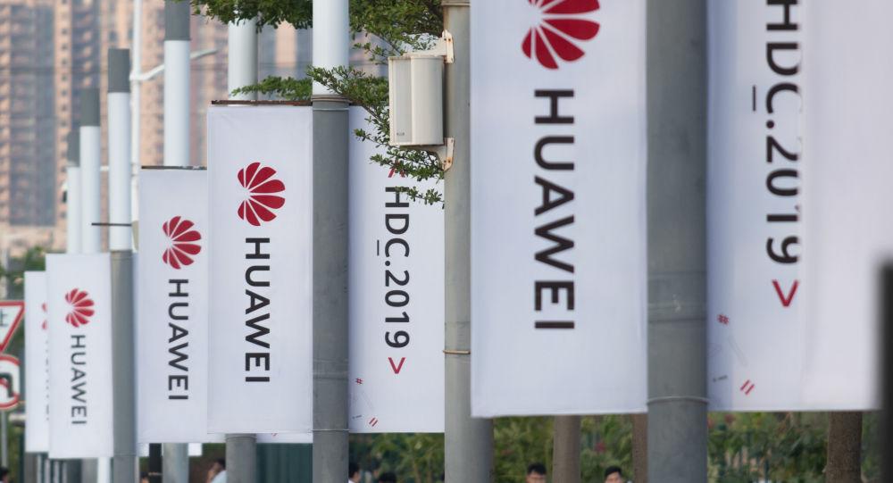 Un pays européen de plus dit «oui» à Huawei