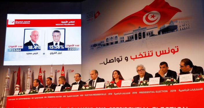 Annonce des résultats du premier tour de l'élection présidentielle tunisienne