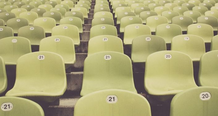Tribunes, stade (image d'illustration)