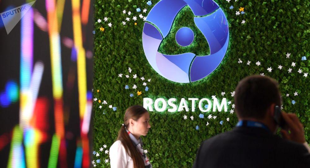Logo de l'agence nucléaire russe Rosatom