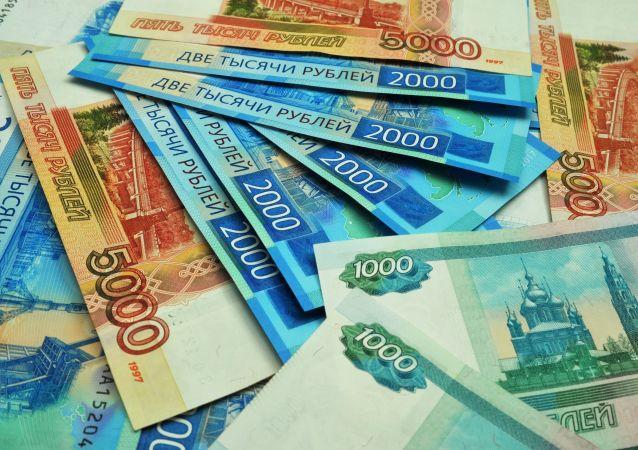 Billets de 1.000, 2.000 и 5.000 roubles