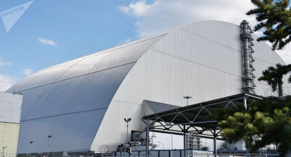 L'Arche de Tchernobyl