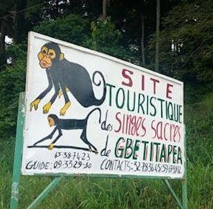 Tourisme Gbétitapéa Côte d'Ivoire