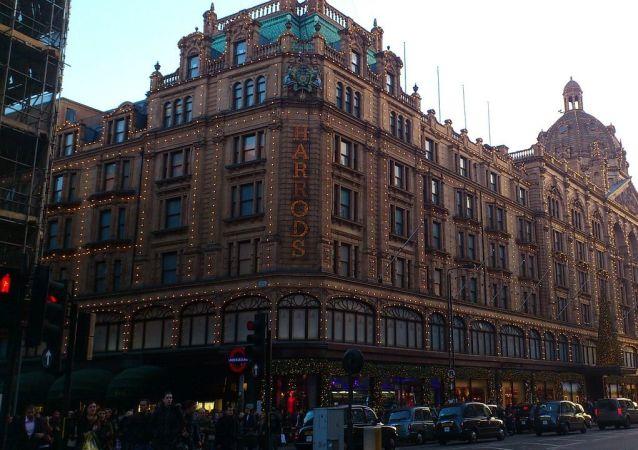 Centre commercial Harrods, à Londres