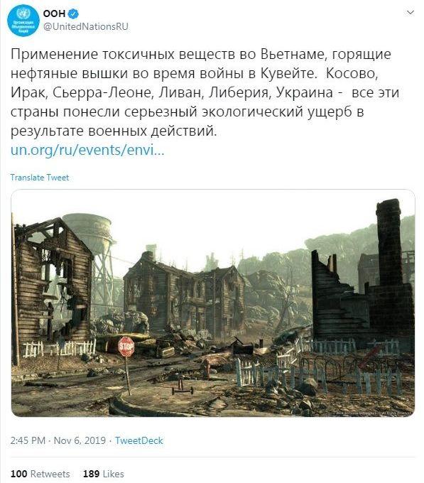 Onu publie une capture d'écran de Fallout 3