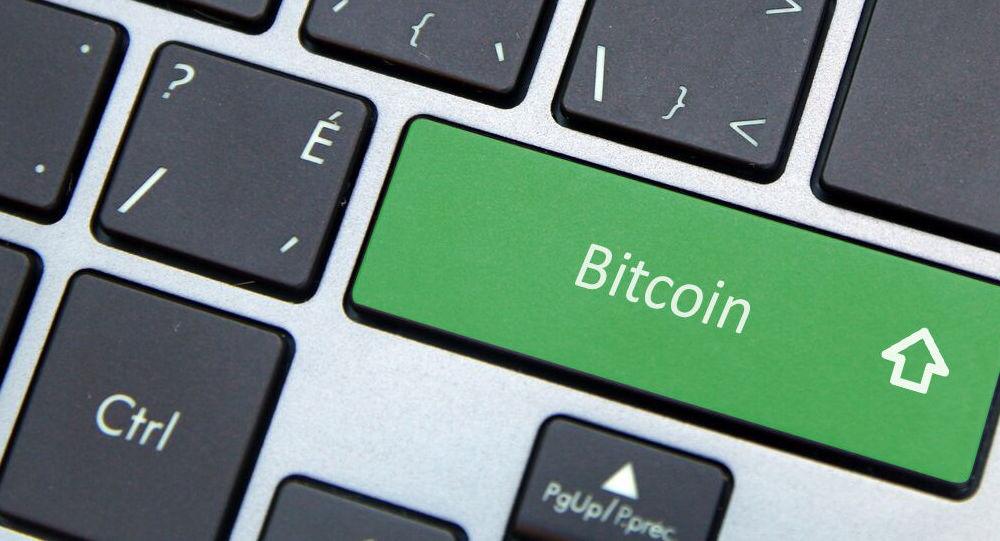 Bouton «Bitcoin» sur un clavier d'ordinateur