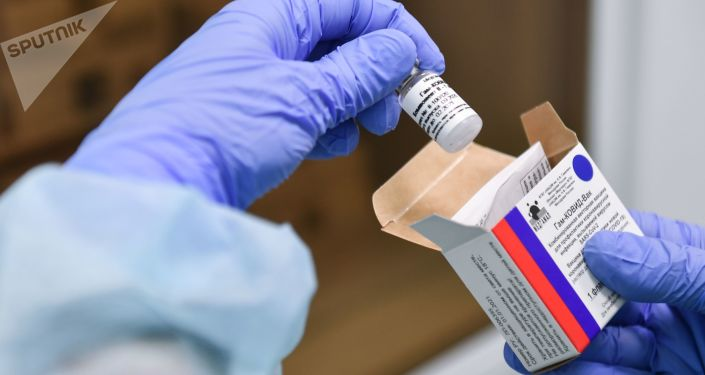 Un autre pays d'Europe a homologué le vaccin russe Spoutnik V - Sputnik France