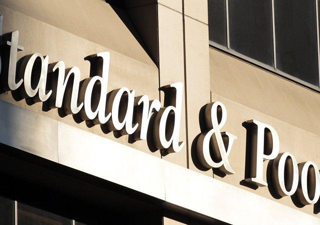 Standard&Poor`s