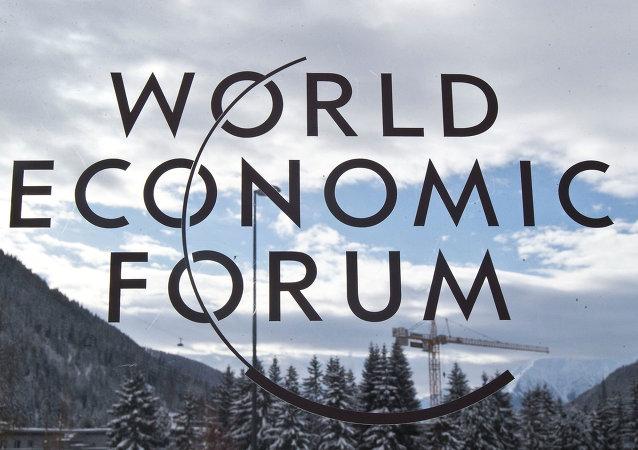 Forum économique mondial de Davos