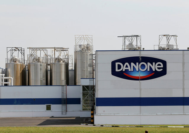 Entreprise Danone (photo d'archives)