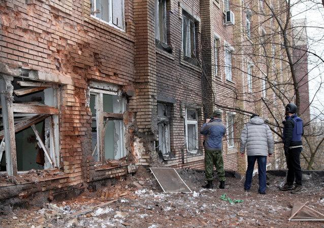 Ukraine: le Canada débloque un nouveau prêt spécial de 160 M USD