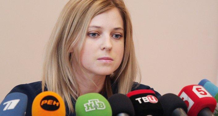 Natalia Poklonskaïa, procureur général de Crimée