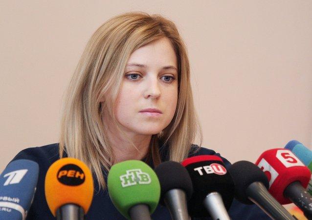 Natalia Poklonskaïa, procureur général de la République de Crimée