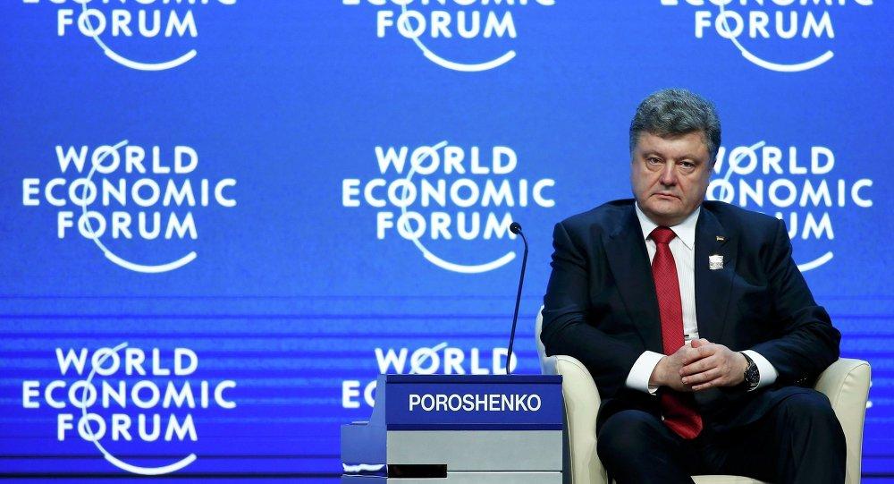 Président d'Ukraine Piotr Porochenko