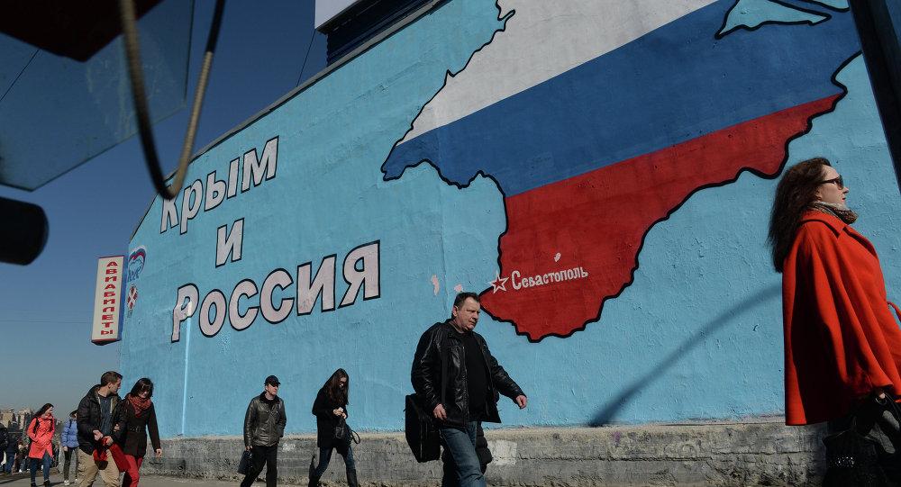 Graffiti patriote Russie et Crimée - ensemble pour toujours.