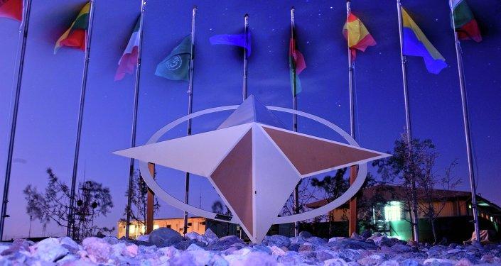 L'Organisation du traité de l'Atlantique Nord