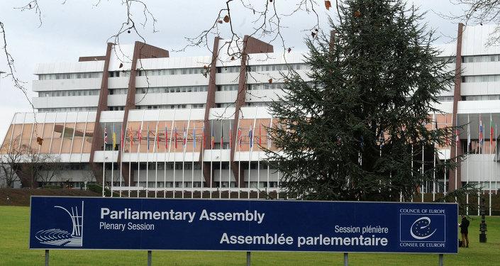Siège du Conseil de l'Europe à Strasbourg
