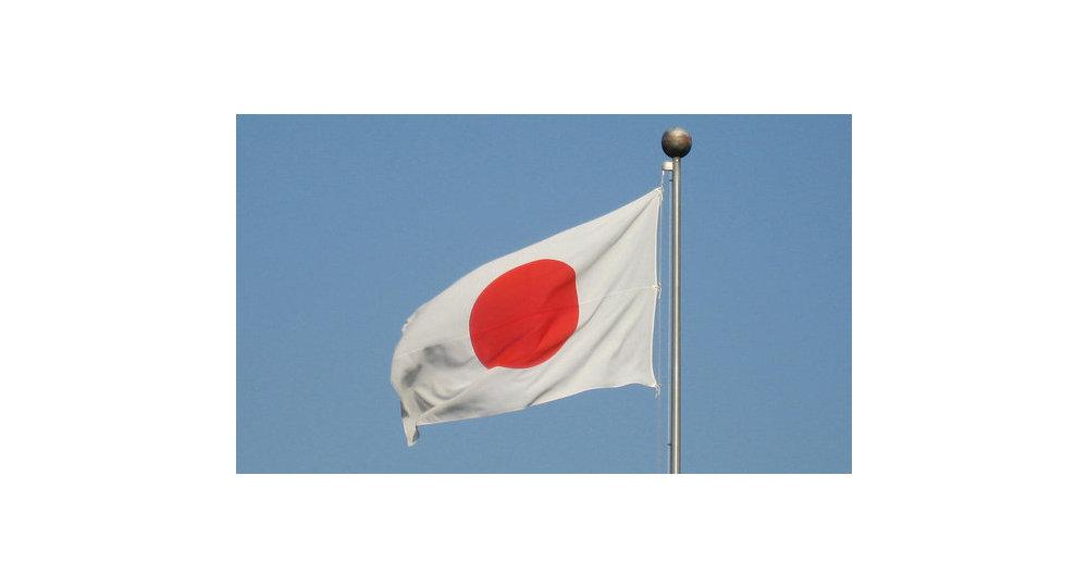 Le drapeau du Japon