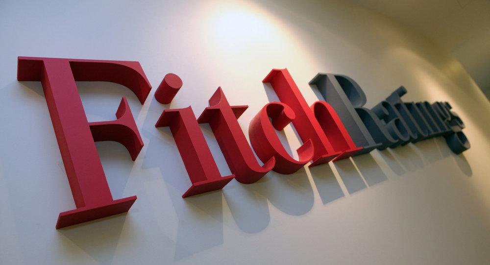 Агентство Fitch понизило рейтинги крупнейших банков мира